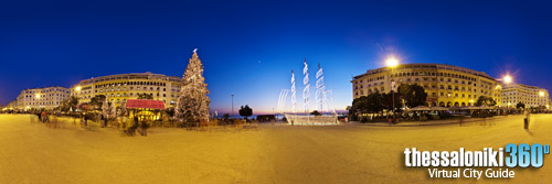 Virtual tour in Aristotelous Square during Christmas 2009