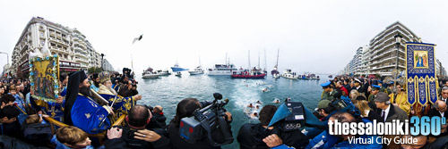The Epiphany celebration - Benediction of the Waters in the port of Thessaloniki